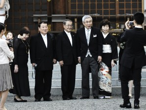 Familles japonaises
