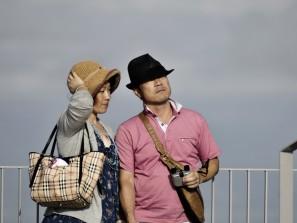 Couple de Japonnais
